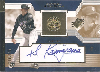 Signed Satoru Komiyama 2002 Upper Deck SPx baseball card from my collection
