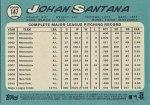 Johan-Santana-B